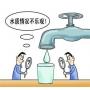 80%的疾病都与水质有关 白开水并没有想象中的干净